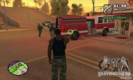 Новый прицел для GTA San Andreas шестой скриншот