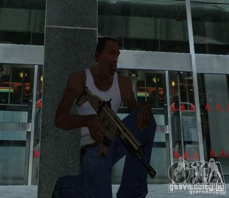 FN Scar L для GTA San Andreas второй скриншот