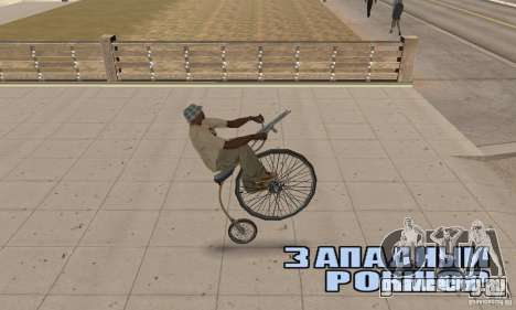 Penny-Farthing Ordinary Bicycle для GTA San Andreas вид справа