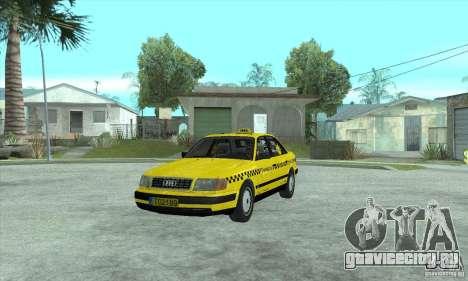 Audi 100 C4 (Taxi) для GTA San Andreas