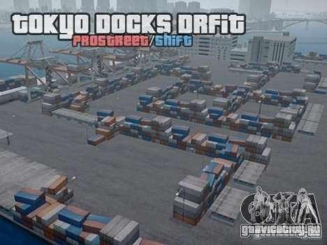 Tokyo Docks Drift для GTA 4