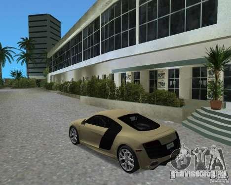Audi R8 5.2 Fsi для GTA Vice City вид слева