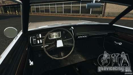 Dodge Dart 1969 [Final] для GTA 4 вид сзади