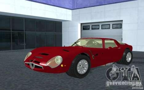 Alfa Romeo Gulia TZ2 1965 для GTA San Andreas