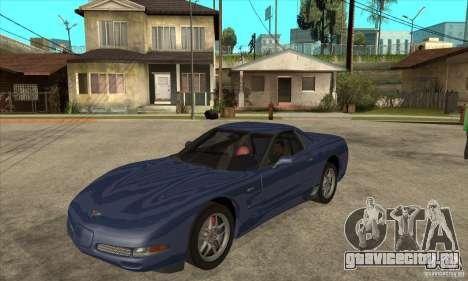 Chevrolet Corvette 5 для GTA San Andreas вид снизу