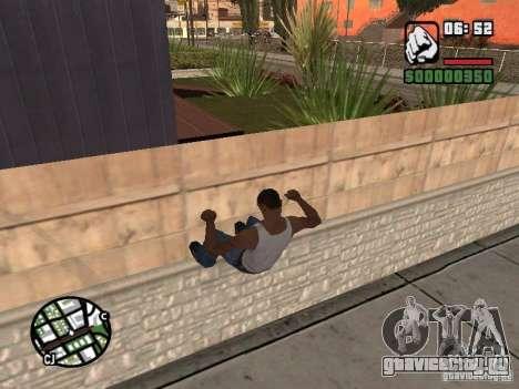 PARKoUR для GTA San Andreas пятый скриншот