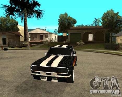 ГАЗ 2410 Camaro Edition для GTA San Andreas вид сзади