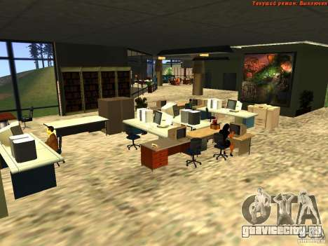 20th floor Mod V2 (Real Office) для GTA San Andreas