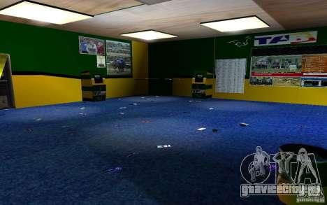 Новая Букмейкерская контора для GTA San Andreas шестой скриншот
