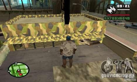 Оружейный магазин на груве для GTA San Andreas пятый скриншот