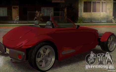 Plymouth Prowler для GTA San Andreas вид сзади слева
