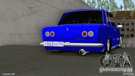 ВАЗ 2101 Coupe Loui для GTA San Andreas вид справа