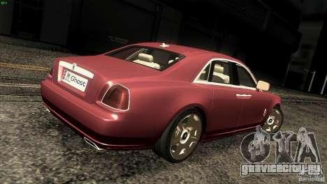 Rolls-Royce Ghost 2010 V1.0 для GTA San Andreas вид справа