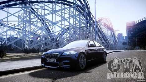 Mid ENBSeries By batter для GTA San Andreas четвёртый скриншот