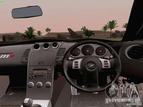 Nissan 350Z Nismo S-Tune для GTA San Andreas вид сбоку