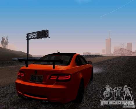 Real World v1.0 для GTA San Andreas третий скриншот