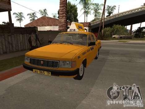ГАЗ Волга 31029 Такси для GTA San Andreas вид справа