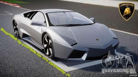 Lamborghini Reventon v2 для GTA 4