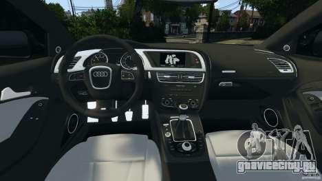 Audi S5 для GTA 4 вид сзади