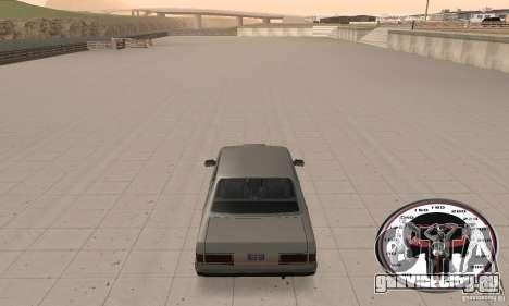 Speedo Skinpack SKULL для GTA San Andreas