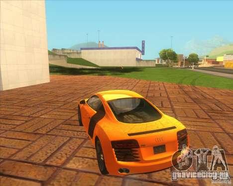 Audi R8 2007 для GTA San Andreas вид сзади слева