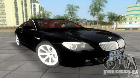 BMW 645Ci для GTA Vice City