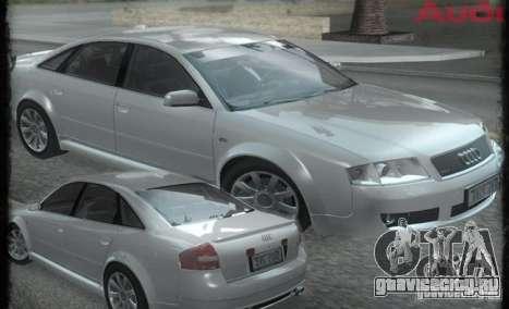 Audi RS6 (A6) для GTA San Andreas вид сзади