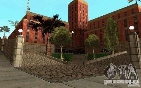 Новые текстуры для госпиталя в Лос Сантосе для GTA San Andreas