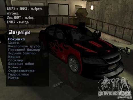 Mitsubishi Lancer Evo IX MR Edition для GTA San Andreas вид справа