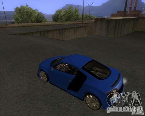 Audi R8 5.2 FSI для GTA San Andreas вид слева