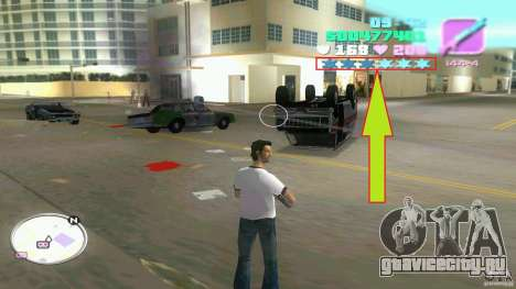 Wanted Level 0 для GTA Vice City