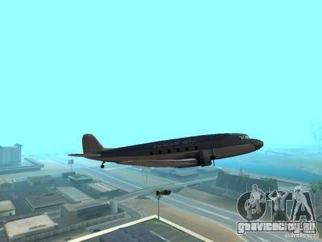 Бомбы для самолетов для GTA San Andreas пятый скриншот