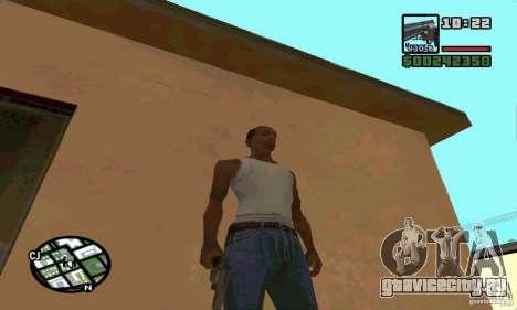 K.44 Magnum (Chrome) для GTA San Andreas пятый скриншот
