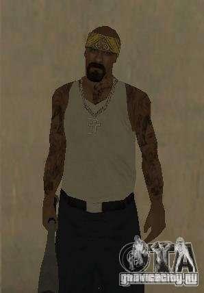 Los Santos Vagos (Skin pack) для GTA San Andreas