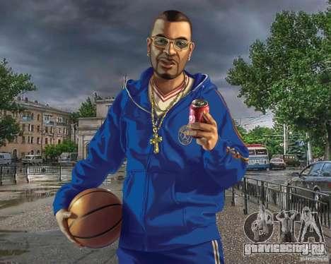Загрузочные экраны Город Ставрополь для GTA 4 второй скриншот