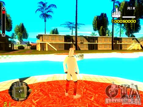 Skin бомжа v9 для GTA San Andreas четвёртый скриншот
