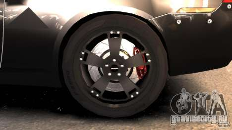 NFSOL State Police Car для GTA 4 вид сзади