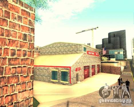 Новая пожарная часть в Сан-Фиерро для GTA San Andreas третий скриншот