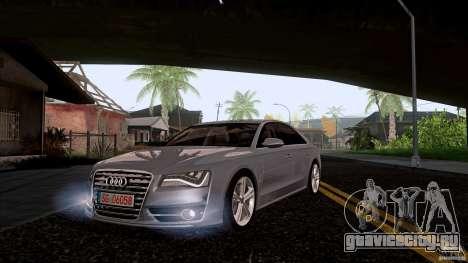 Audi S8 2012 для GTA San Andreas