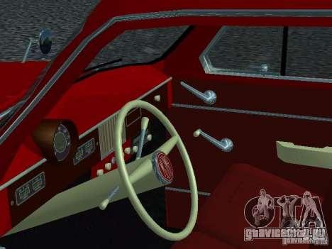 Москвич 430 для GTA San Andreas вид сзади