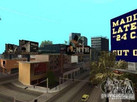 Реп квартал v1 для GTA San Andreas седьмой скриншот