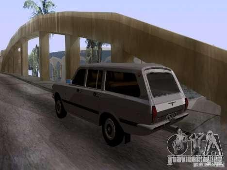 ГАЗ 24-12 SL Волга для GTA San Andreas вид справа