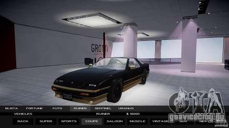 Автосалон 1.0.0 для GTA 4 второй скриншот