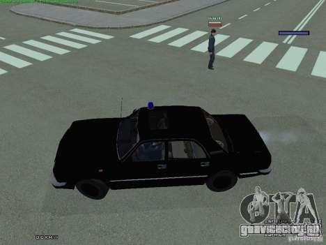 Волга ФСБ для GTA San Andreas вид слева