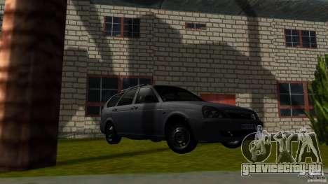 Двухэтажные хрущевки для GTA San Andreas пятый скриншот