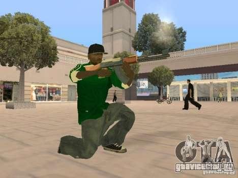 New Sweet для GTA San Andreas третий скриншот