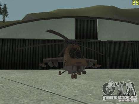 Ми-24П Пустынный камуфляж для GTA San Andreas вид сбоку