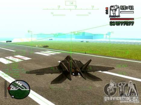 Xa-20 razorback для GTA San Andreas вид слева