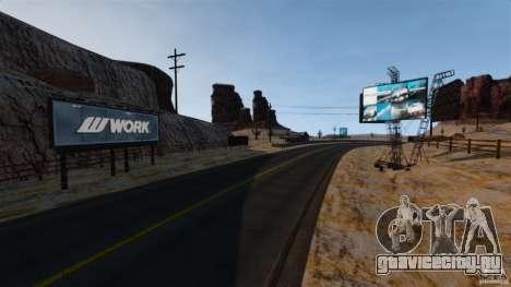 Ambush Canyon для GTA 4 десятый скриншот