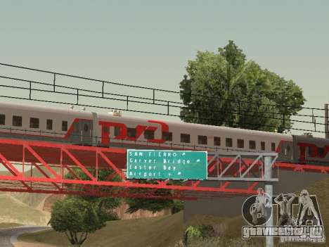 Пассажирский вагон РЖД для GTA San Andreas вид слева